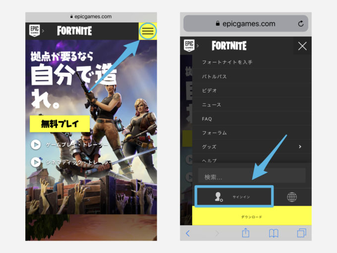 how to change user on fortnite switch