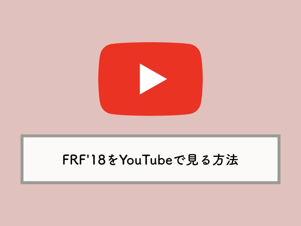 Tik Tokで投稿した動画をダウンロード 保存 されないようにする方法