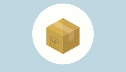 Amazonの「置き配」指定とは?オフにするやり方や出来ない場合の原因、対象エリアなど