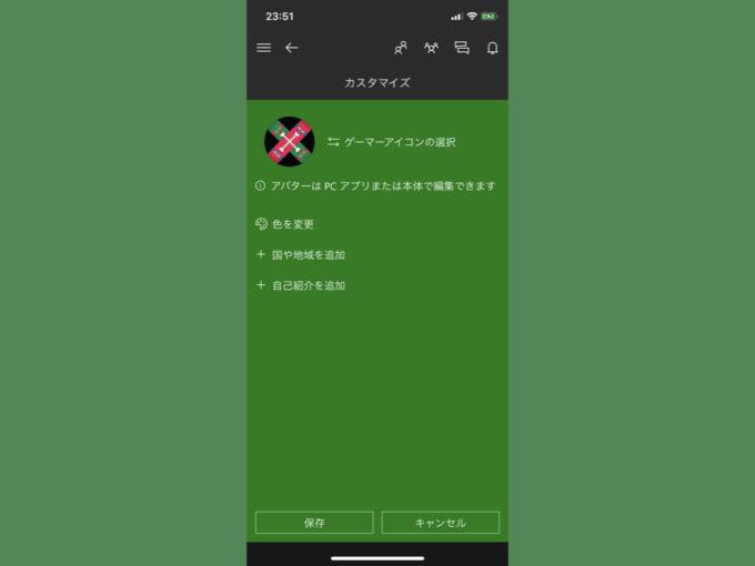 名前変え マイクラ 方 pe