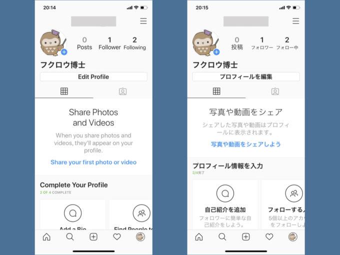 左が英語表記、右が日本語表記