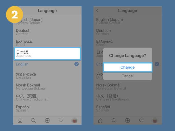 アプリ内で直接言語を変更する
