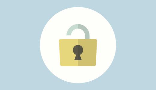 【Mac】Safariで保存したパスワードを確認する方法を画像付きで解説