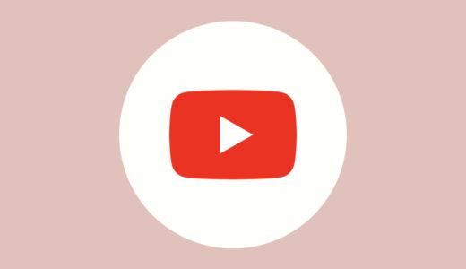 「YouTubeの利用規約の更新について」メールが届いたとの声が急増、偽物ではない?