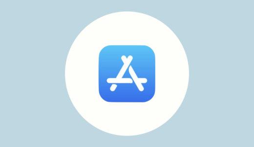 App Storeでランキング(トップ無料など)が消える・表示されない不具合