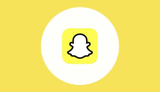 Snapchatでプロフィール(名前・誕生日・ユーザーID)を変更する手順と注意点