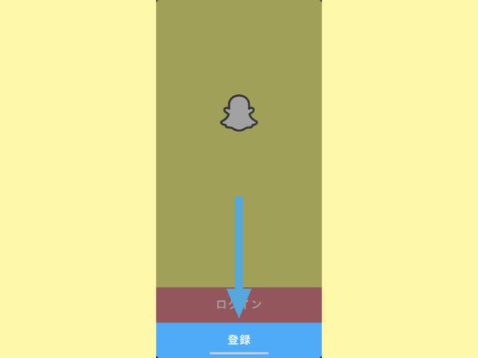 Snapchatアプリを開く