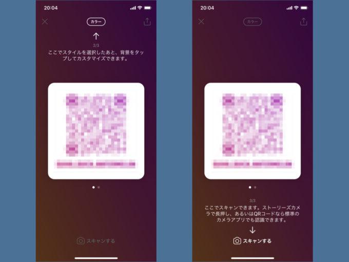 色を変えたり、スキャンも同じページでできる