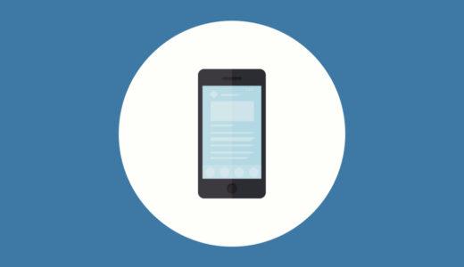 iPhoneのミー文字をキーボードから消す(非表示にする)方法