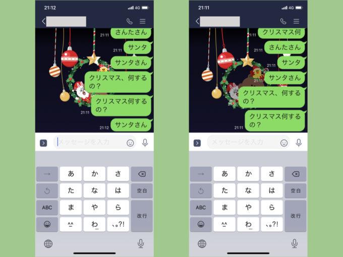 LINEのクリスマス隠し機能(2019年版)