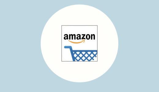 【Amazon】初売りセール開催も「アプリに問題が発生」「エラーが発生」繋がらない状況に