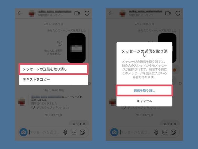 Android版の場合