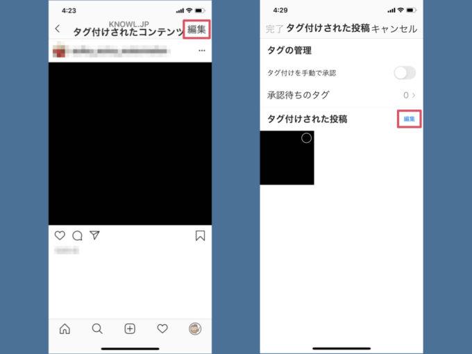編集→編集へと進む