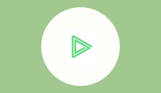 LINE LIVE(ラインライブ)でバックグラウンド再生を利用する方法