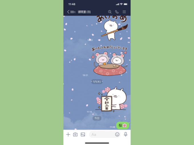 LINEのトーク画面の桜