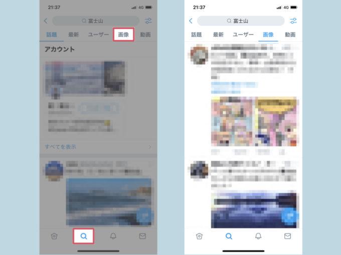 検索結果の画像タブ