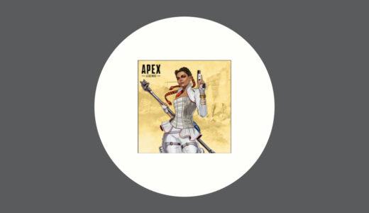 Apex Legendsで降下中にエモートする方法は?(スカイダイブエモート)
