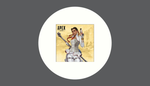 【Apex Legends】ボイスチャットをオフ(ミュート)にする方法