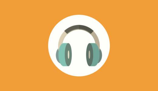オンライン授業や会議におすすめのヘッドセット 値段重視で紹介