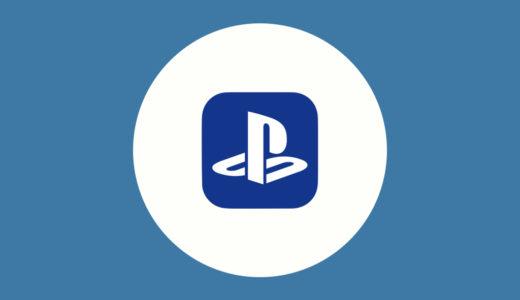PlayStation4で時間を変更・設定する方法
