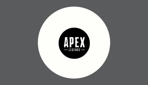 【Apex Legends】青いサプライボックスについて、赤との違いは?