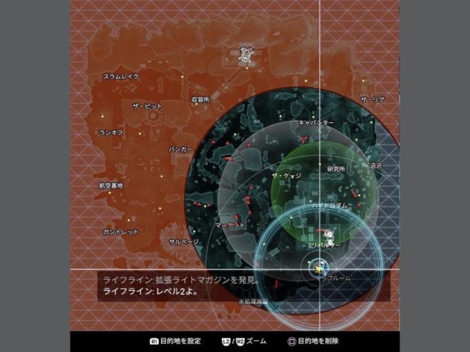 敵の位置がマップに表示される