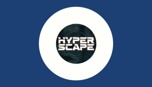 【HyperScape】対応プラットフォームまとめ PS4でいつからできる?