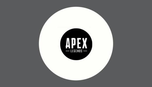 【ApexLegends】クロスプレイをオフ(オン)にする方法は?